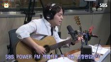 새로고침,김지수라이브(아름다운이아침김창완입니다,아침창 2014년 4월 16일)
