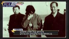 북한에 납치되었었던 故최은희!