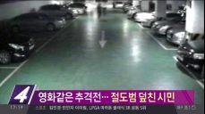 [뱅크 이 사건5]'성체 훼손' 워마드, 이번엔 '흉기 위협'