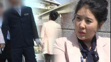 강유미, 전두환 사저 앞 호텔 지배인 모습에 '의문'