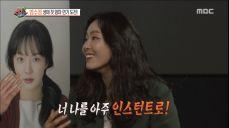 독립 영화계의 전도연 '이상희', MSG가 된 이유는?!