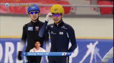 [스피드 스케이팅 월드컵 3차] 매스스타트 이승훈 동메달! ISU 국제빙상대회 27회