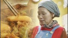 생활의 달인 607회 다시보기: 즉석 떡볶이의 달인 SBS