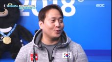 패럴림픽 아이스하키 국가대표 이지훈!