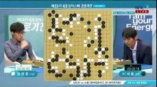 제23기 GS칼텍스배 프로기전 8강전 3경기 이세돌:김명훈 02