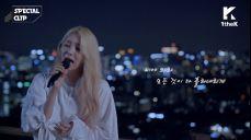 [Special Clip] 케이시 - 비야 와라