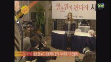 18세 연하 남편♡' 함소원, 과거 누드 프로젝트로 파격 행보!