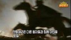 조선시대 비운의 왕자 안평대군
