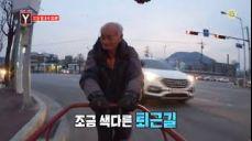 SBS [궁금한 이야기 Y] - 18년 4월 20일(금) 예고 / 'Y-Story' Preview