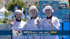 최미선-장혜진-기보배, 양궁 월드컵 3차 리커브 여자 단체 금메달 SBS스포츠 양궁 5회