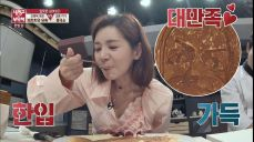 (으음~♡) 특별한 김풍 표 '팬케이크'에 대만족한 장서희