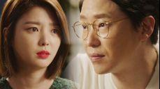 """엄기준, '지성 접선' 엄현경 미행 후 """"떠나자"""" 피고인 17회"""