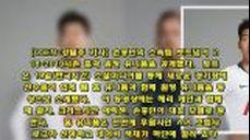 토트넘, 홈 원정 유니폼 공개..손흥민도 모델