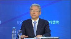 [영상][TV토론] 김동철