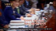 [야당] 전희경·김성원 등 한국당 비대위원장 후보 5명 발표