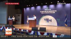 협공 이어간 송영길·김진표..여유 보인 이해찬