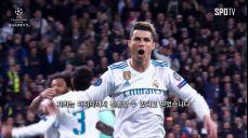 [UCL 매거진] 레알 마드리드와 유벤투스의 드라마틱한 승부