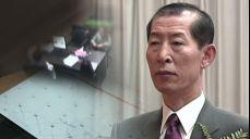 그것이 알고싶다 1119회 무료 다시보기: 기억과 조작의 경계 - 전직 검찰총장 성추행 의혹 사건 SBS