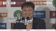 2017-2018 KBL 챔피언결정전 미디어데이 '말말말' 2편