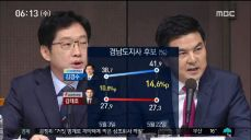 [MBC 여론조사] 서울·경남 민주당 앞서..대구는 한국