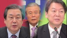 국민의당 창당 그 이후..2野 전쟁 새누리 불구경 3시 뉴스브리핑 51회
