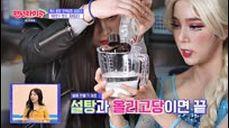 [랜선라이프] 퓨어디의 설탕+올리고당으로 특수분장용 얼음 만들기☆
