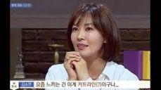 김소연♥이상우 나이 몸매! 집안?