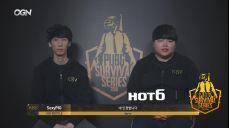 KSV 15TT? OGN 운투스? PSS 시즌1 진출팀들의 살벌한 도발 인터뷰! - 2018 HOT6 PSS 시즌1 프로투어(배틀그라운드)