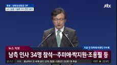 [영상] 김의겸