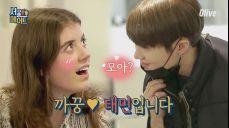 [하라네] 내 최애 아이돌 태민이 서빙을?(이거 실화냐ㅠㅠ)