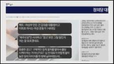 김겨울 정의당 의원 페북에서 그놈의 대중 대중 타령 이미 뒤진 대중이를 어디서 찾노 최악의 망언