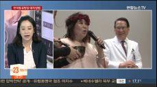 [김지수의 건강 36.5] 한국 젊은층에 늘어난 유방암..대처방법은?