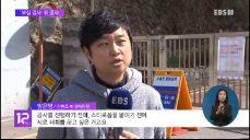 인헌초, 석면 잔재물 검사 않고 '공사 강행' 논란