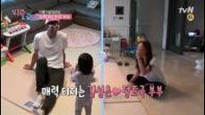 [예고] 매력터지는 김성은♥정조국 부부 합류!